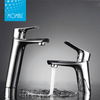 Momali professional faucet supplier new design bathroom mixer basin faucet